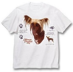 Chinese Crested - T Shirt - History