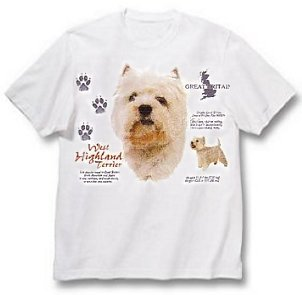West Highland Terrier - T Shirt - History