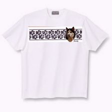 Siberian Husky - T Shirt - Paws & Stripes