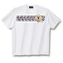 Bichon Frise - T Shirt - Paws & Stripes