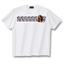 Basset Hound - T Shirt - Paws & Stripes