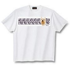 West Highland Terrier - T Shirt - Paws & Stripes
