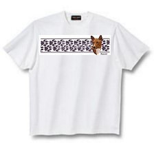 Basenji - T Shirt - Paws & Stripes
