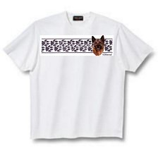 Norwegian Elkhound - T Shirt - Paws & Stripes