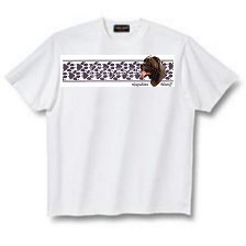 Mastiff, Neopolitian - T Shirt - Paws & Stripes