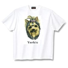 Yorkshire Terrier - T Shirt - Canine World